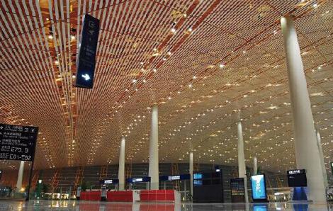 Shijiazhuang Airport