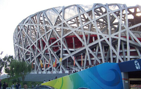 The Bird's Nest in Beijing
