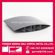 300x50 Aluminum louver blade