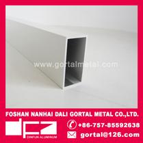 25x50 Aluminum RHS square pipe